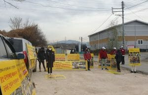 protesters at nakwon auction house